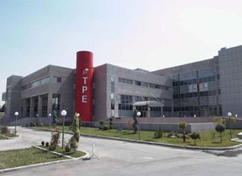 turk-patent-enstitusu